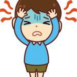 頭痛の時、まず第一にやってほしいこと。